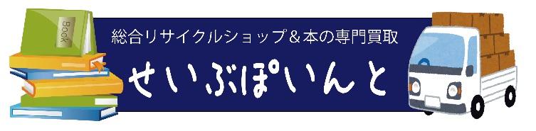 無題.jq11pg