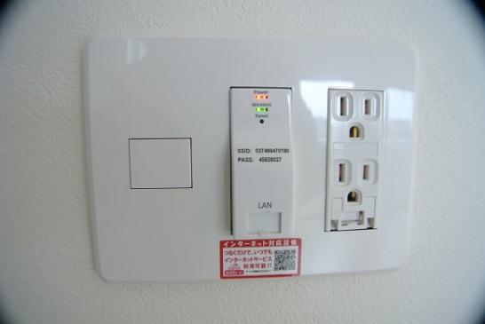 ネット無料使い放題 Wi-Fi無線ルーター