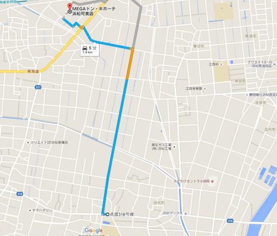 NOBLE 地図目がドン