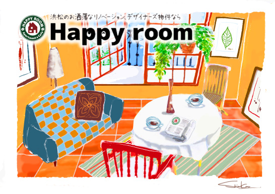 HAPPYROOMオレンジ部屋イラスト